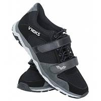 Обувь для баскетбола в Украине. Сравнить цены, купить ... c4b36ff5465
