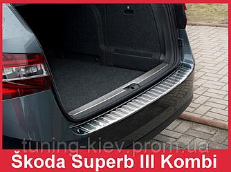 Накладка на бампер с загибом и ребрами Skoda Superb III Kombi