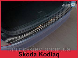 Накладка на бампер с загибом Skoda Kodiaq