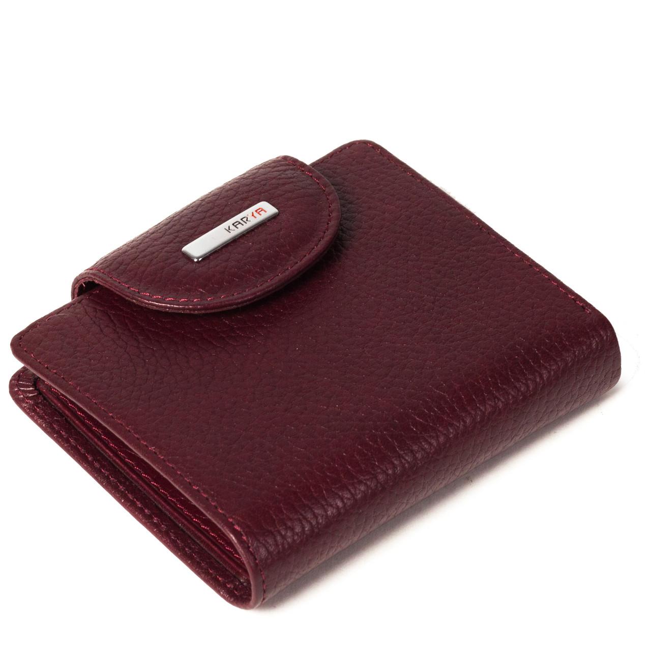 Маленький женский кошелек кожаный бордовый Karya 1052-243