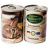 Корм Baskerville Баськервіль супер преміум для котів телятина 400 г