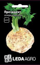 "Семена сельдерея Президент, 0,02 гр., корневой, ТМ ""ЛедаАгро"""