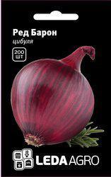 "Семена лука репчатого красного Ред Барон, 200 сем., ТМ ""ЛедаАгро"""