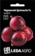 Семена лук репчатый салатный Красный Цеппелин F1 200 сем.