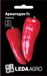 "Семена перца  Армагедон F1, 8 сем., сладкого, ТМ ""ЛедаАгро"""