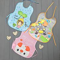 Слюнявчик нагрудник с карманом для детского сада, на завязках Lindo