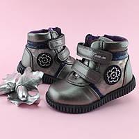 Ботинки на девочку серебро демисезонны Tom.m р.21,22,23,25