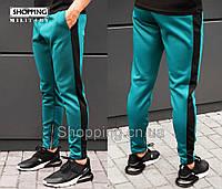 Спортивные штаны бирюзовые мужские WITH ZIPP