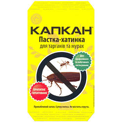 Капкан домик-ловушка для тараканов и муравьев  Аптека Садівника