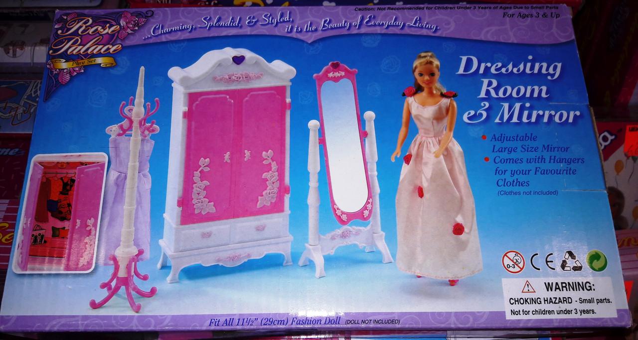 Набор кукольной мебели Gloria Глория 2609 Гардеробная комната Леди