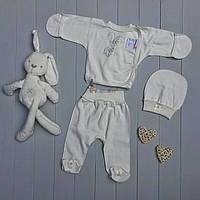 Комплект для новорожденного (распашонка+ползунки+шапочка) Стразики 56 р, фото 1
