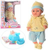 Малятко-Немовлятко пупс інтерактивний хлопчик в костюмчику, великий 42см, з аксесуарами, в коробці