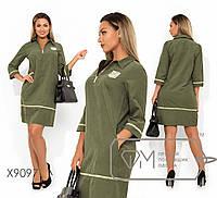 73c47b1065d Прямое платье батал с молнией на груди и рукавом 3 4 FMX9097