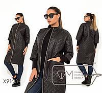 Женское демисезонное стеганное пальто большого размера на молнии FMX9123