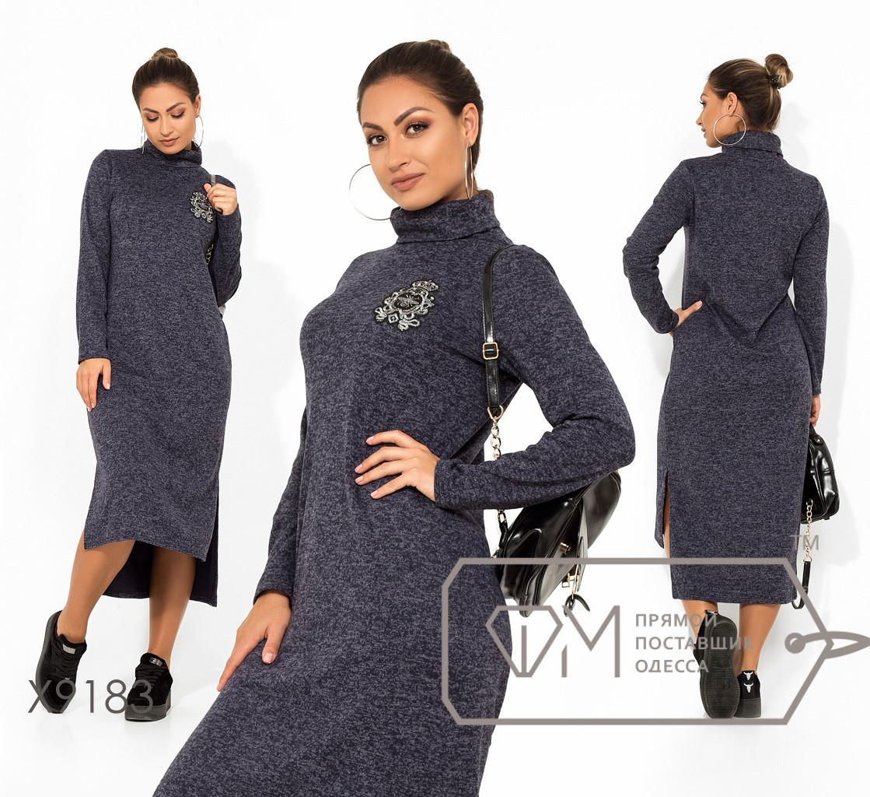 Прямое ангоровое платье миди большого размера с высокой горловиной FMX9183