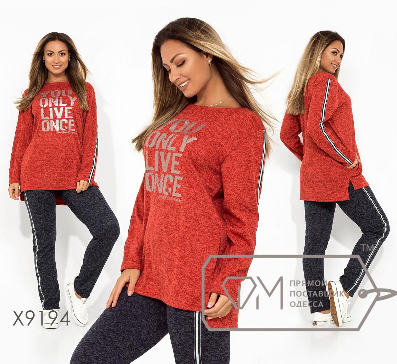 41241ea5e55b2 Женский спортивный костюм большого размера из ангоры с удлиненной кофтой  FMX9194 - Интернет-магазин одежды