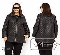 Стеганная женская куртка в больших размерах на молнии FMZ0405