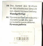 Мормышка вольфрамовая Carpe Diem Личинка кр.№ 20 5шт Black 0,1g 011-010-1, фото 2