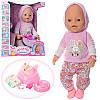 Малятко-Немовлятко интерактивный большой пупс, 42 см, с аксессуарами, в костюмчике, в коробке