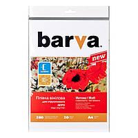 Пленка для печати BARVA A4 (IF-NVL10-072) (FILM-BAR-NVL10-072)