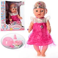 Пупс принцесса с короной в платье, с аксессуарами,пьет писает, закрывает глазки, в коробке, малятко-немовлятко