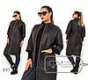 Женское демисезонное стеганное пальто большого размера на молнии TFMX9123