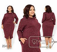 Прямое платье из ангоры в больших размерах длиной миди TFMZ0413