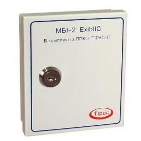 МБИ-2