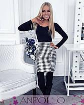 Костюм юбка высокая талия и пиджак с рукавами, фото 3
