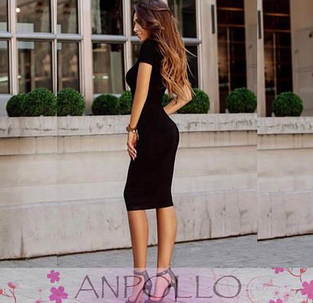 Платье обтягивающее ниже колена из вискозы, фото 2