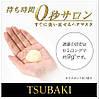 Экспресс-маска для волос Shiseido Tsubaki Premium Repair Mask, фото 3