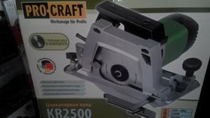 Циркулярная пила Procraft KR2500