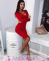 Платье миди с декольте и длинным рукавом вискоза, фото 3