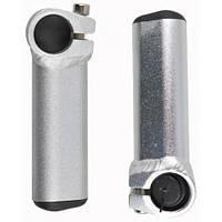 Рога алюминиевые короткие 100мм серебро