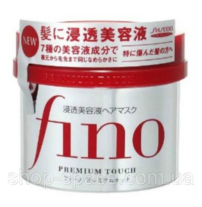 Питательная маска для волос Shiseido Fino Premium Touch