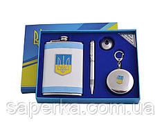 Подарунковий набір з флягою для чоловіків Україна 4в1 Фляга,Стакан,Лійка,Ручка