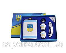 Подарочный набор с флягой для мужчин Украина 5в1 Фляга, Рюмки, Лейка, Нож