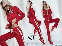 Женский модный стильный  спортивный костюм