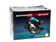 Пила дисковая GRAND ПД-235-2500, фото 3