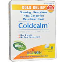Boiron ColdCalm средство против простуды