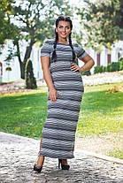 Комплект платье +кардиган БАТАЛ 04с41127, фото 3