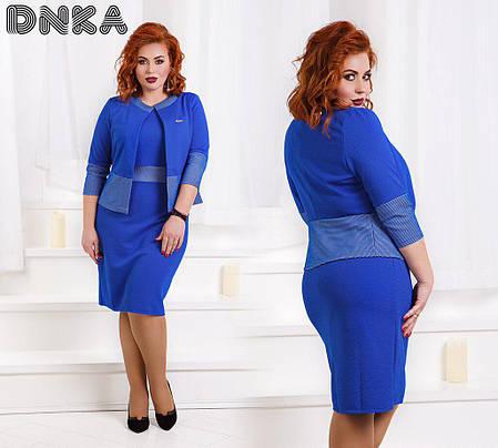 Комплект БАТАЛ  платье + пиджак  04д1233, фото 2