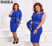 Комплект БАТАЛ  платье + пиджак  04д1233, фото 3