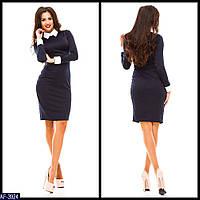 302684893c8fde4 Платье с воротником в Украине. Сравнить цены, купить потребительские ...