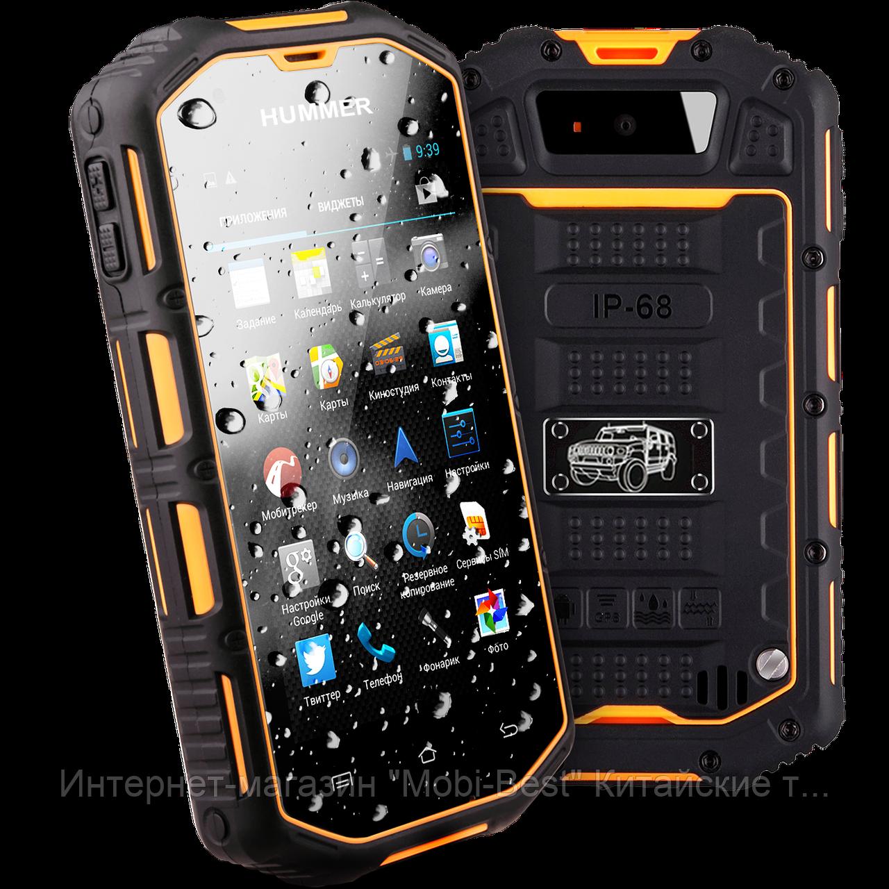 сенсорный телефон водонепроницаемый противоударный