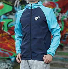 Ветровка Nike темно-синяя с бирюзой топ реплика