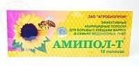 Амипол-Т Полоски №10 Агробиопром