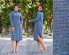 Платье  БАТАЛ  вязка 04р15130 , фото 2