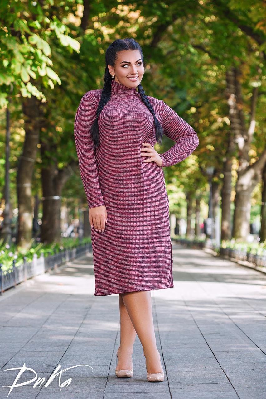 Платье  БАТАЛ  вязка 04р15130