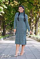 Платье  БАТАЛ  вязка 04р15130 , фото 3